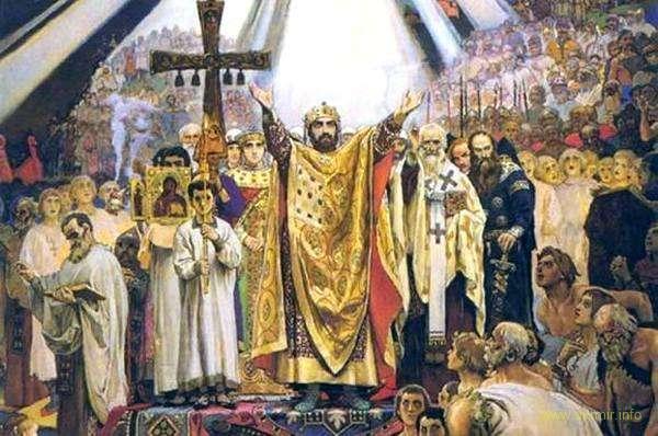 Почему Крещение Руси — не праздник Московского патриархата