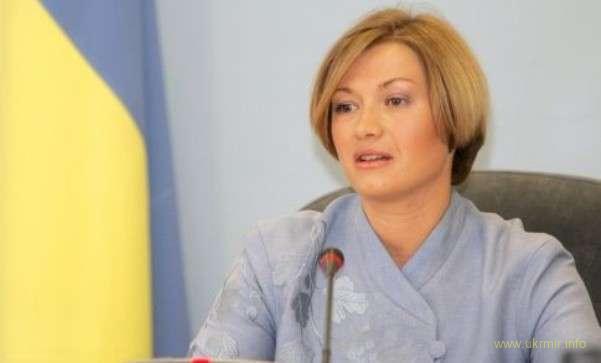 И. Геращенко призвала страны-члены НАТО додавить Россию