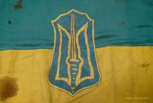 Прапор ОУН середини 1940-х років