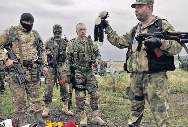 Россия не может себя защитить в деле о Боинге МН17
