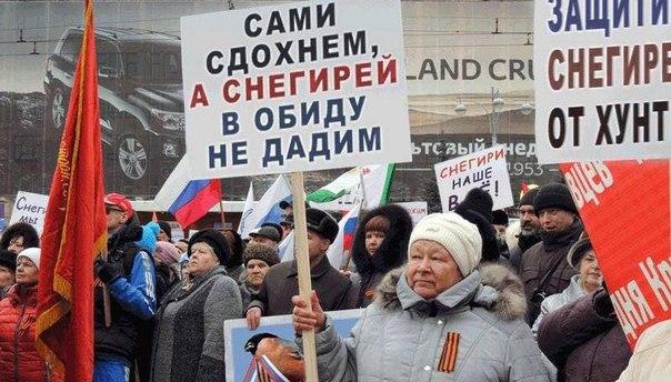 «А чё там у…»: приоткрываем завесы русского ада, — блогер