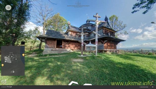 Запрошуємо у віртуальний тур унікальними дерев'яними церквами Карпатського регіону