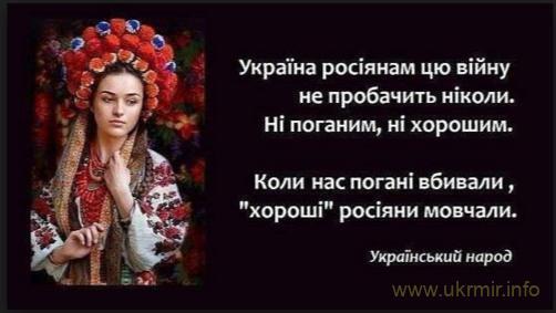 26 мая началась защита ДАП украинскими киборгами от русской нечисти
