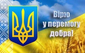 Украина даст фору любой стране по темпам реформ