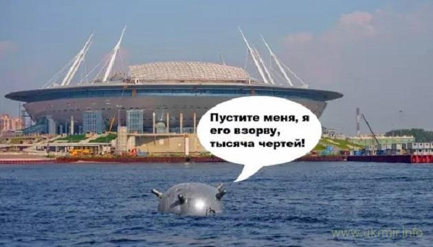 Хотела посмотреть на самый дорогой стадион