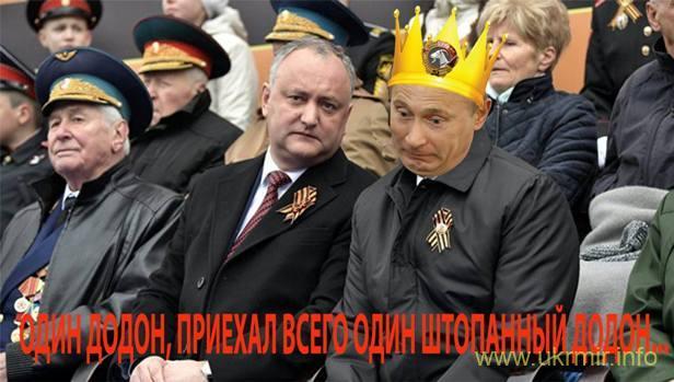 Молдаване встретили Додона протестами