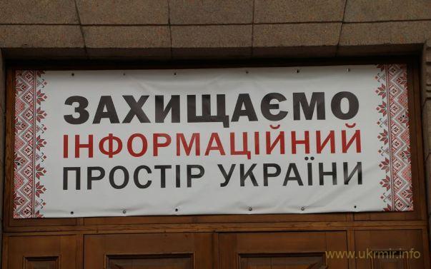 Как определить журналистов и СМИ - кто из них украинский, а кто нет