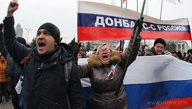 Москва 10 лет планировала агрессию в Украине - СБУ