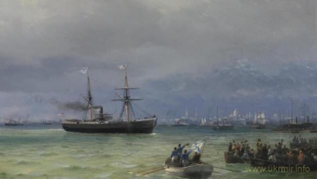 Вторая картина Ивана Айвазовского, посвященная прибытию американской помощи в порты Российской империи
