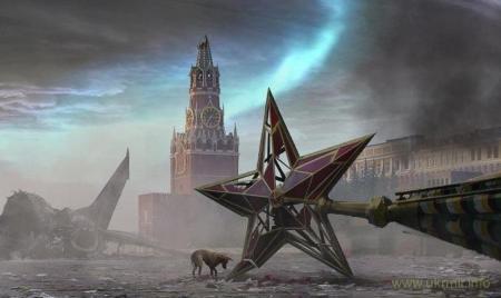 Россия рухнет, как карточный домик, а Москва взорвется