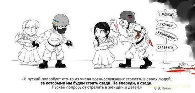 Александр Тверской. Ни при чем?