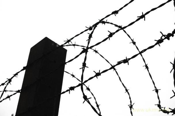 Благодійний аукціон: допомога політв'язням