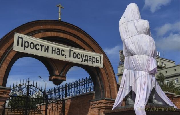 Нападение с топором на памятник Николашке II