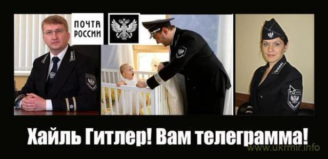 Сайт получил предупреждение от Генеральной прокуратуры Расистской Федерации