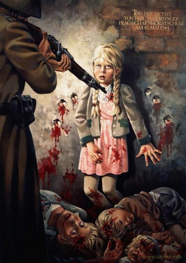 Зверства красных «освободителей» Европы