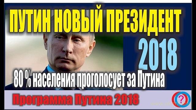 Трамп готовит глобальную конфискацию капиталов Путина