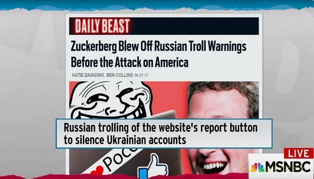 Как Facebook помог российскому вторжению в Украину