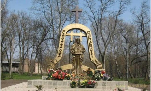 Как зародился «русский мир» на Украинском Донбассе