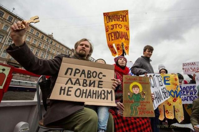 Думал стёб, ан нет: митинг на РФ православнутых русских против онанизма и любых видов секса
