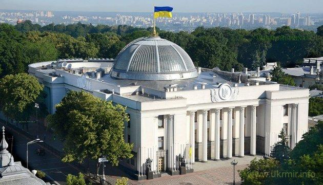 Бойко, Верховна Рада, КИУ, Ляшко, Тимошенко, гниди, депутаты, зрадофилы, политики, саботаж, фракции