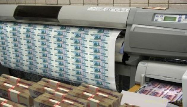Начало заката, печатный станок запущен и набирает обороты
