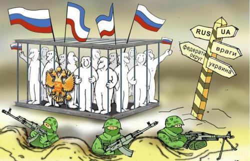 Оккупанты задумали отделить Крым 50-ти километровым забором