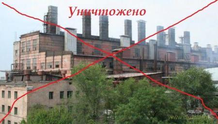 Ферросплавный завод террористы режут на металл