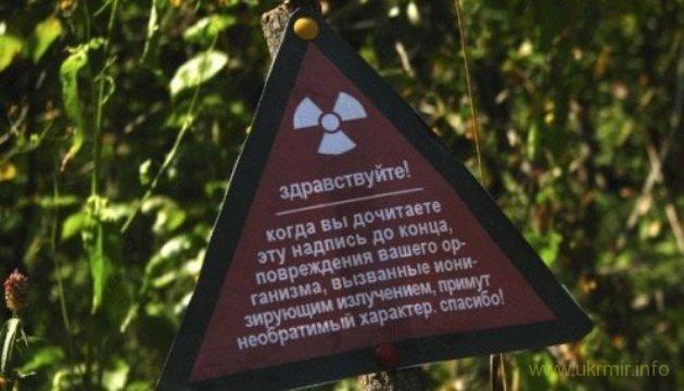 На России очередная ядерная катастрофа