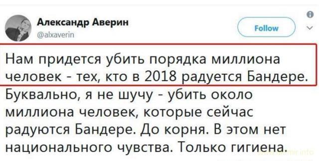 Россия в поисках фашистов боится взглянуть в зеркало