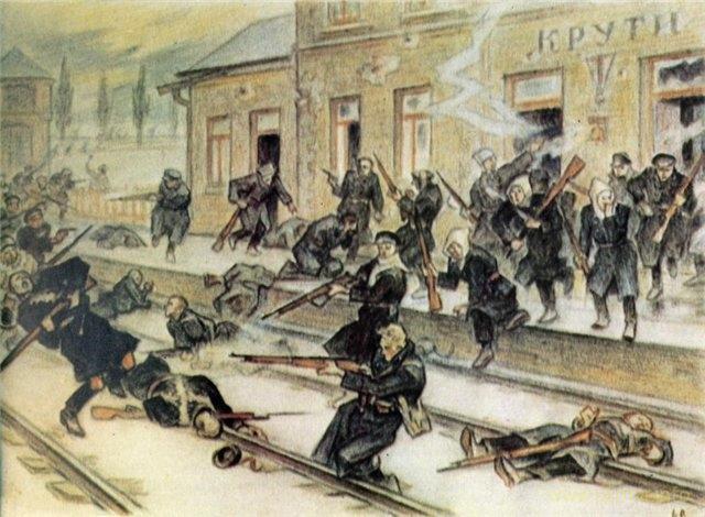 """Столетие боя под Крутами: Что нужно знать о сражении первых """"украинских киборгов"""""""