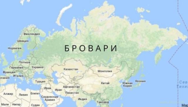 Россия повеселила ООН