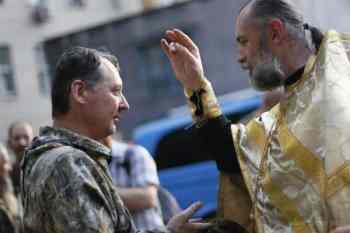 Як Києво-Печерська лавра виховувала бойовиків для Гіркіна
