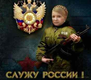 """Як Тимошенко """"світову кризу"""" в Україні робила"""