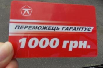Изменение избирательного права ради будущего Украины