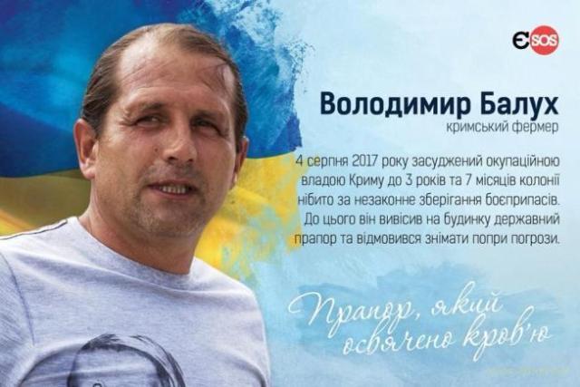 Пока мир ведет бизнес с фашистской россией, в тюрьмах Кремля умирают украинские политзаключенные