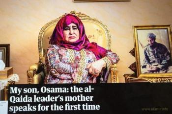 Первое интервью матери Усамы бен Ладена