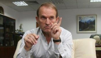 Медведчук двигает Украинский Донбас к сдаче России