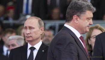 Украина разрывает базовый договор о дружбе с РФ