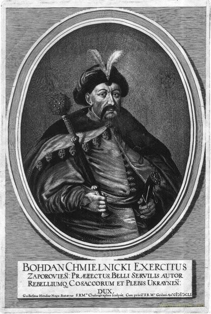 Богдан Хмельницкий и Реляции Веллинга