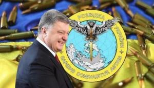 Українські фахівці навчились перехоплювати дані російських військових супутників