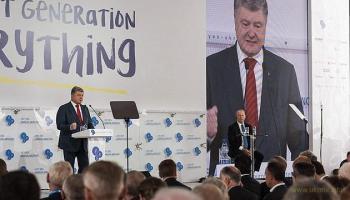 Зачем прописывать в Конституции курс на ЕС и НАТО