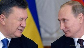 Украина выиграла апелляцию в споре с РФ по «долгу януковича»