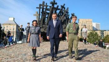 В Польше проходят мероприятия к 79-й годовщине нападения СССР