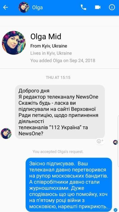 Активний збір підписів за припинення мовлення 112 і NewsOne розхвилював тролів Медведчука