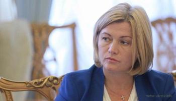 Киев не будет пролонгировать «дружбу с РФ», и это не денонсация