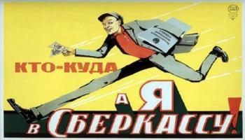 Российские банки предупредили о начале дедолларизации экономики