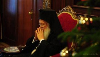 Вселенский патриархат ответил на разрыв с РПЦ по-христиански