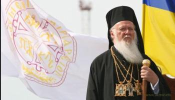 Вручати Томос до Києва приїде Патріарх Варфоломій