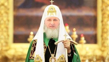 РПЦ призвала Константинополь извиниться за нанесение ущерба православию