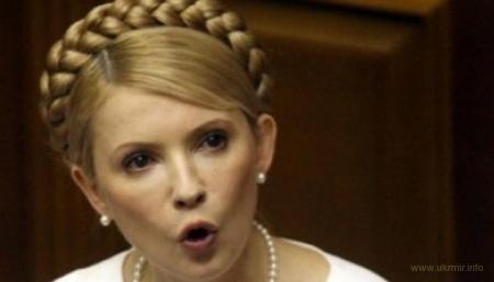 Юлія Тимошенко знову набрехала